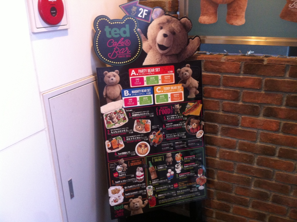 ted_cafe_menuboard
