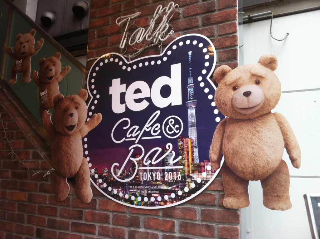 ted_cafe_signboard2