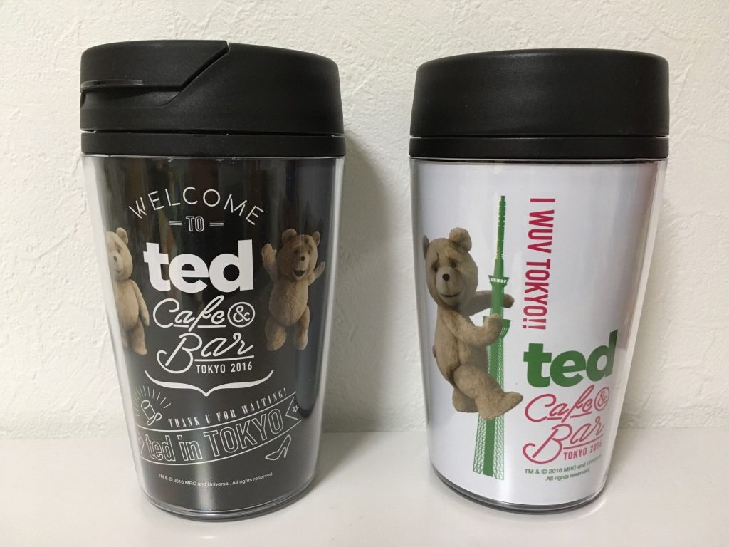 ted_cafe_tumbler