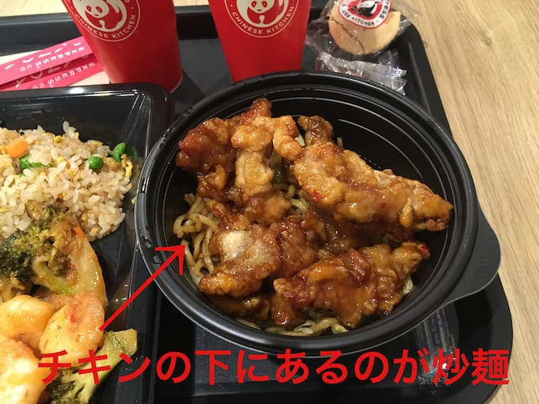 チャオメン(炒麺)