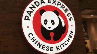 PANDA EXPRESS (パンダエクスプレス)