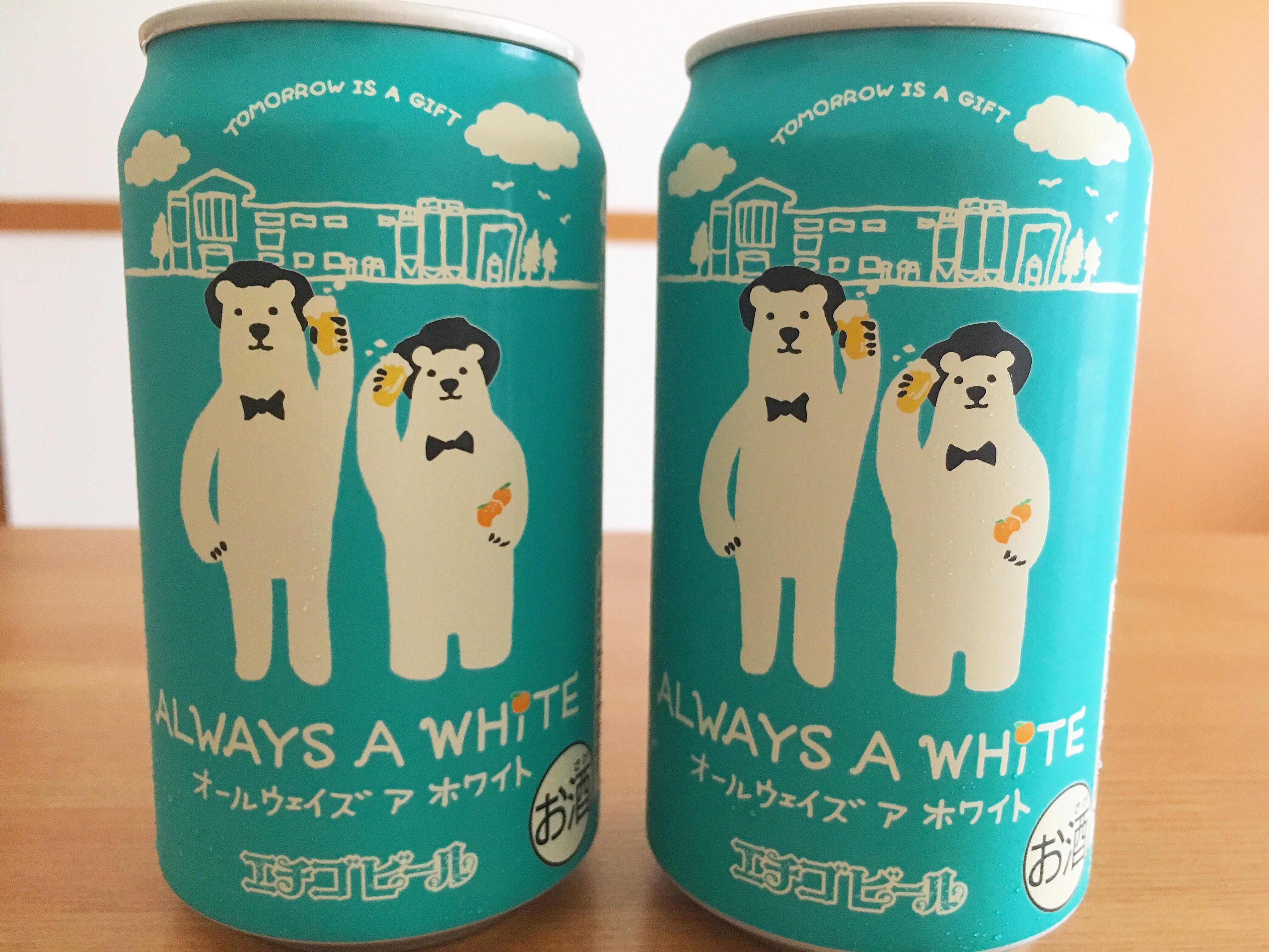 ALWAYS A WHITE