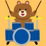 【洋楽 / 邦楽】名前に「くま(Bear)」が付くバンド・アーティストを調べてみた