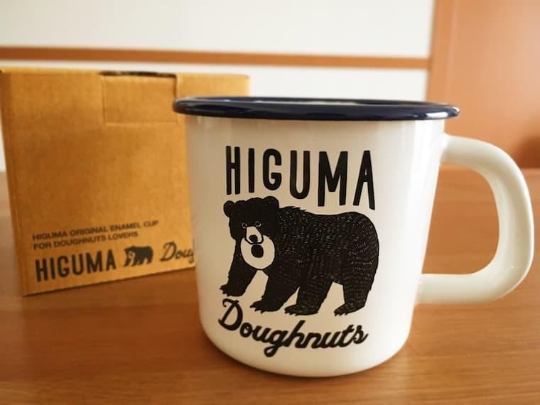 ヒグマドーナツのマグカップ