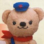 みんなポッス〜!郵便局のアイドル『ぽすくま』とその知られざる仲間たちを紹介